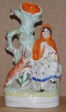 Unboxed Porcelain/China Victorian Staffordshire Pottery