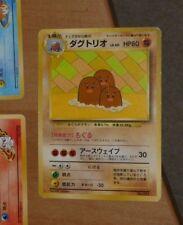 POKEMON POCKET MONSTERS JAPANESE CARD CARTE NO.051 Triopikeur Dugtrio ** #3
