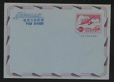 China, Republic    nice air letter  sheet  unused                    KL0708