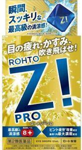 Rohto Z! PRO Eye Drops 12ml  Eyedrops shipping from Japan
