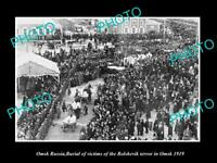 OLD LARGE HISTORIC MILITARY PHOTO WWI OMSK RUSSIA THE BOLSHEVIK FUNERAL 1919