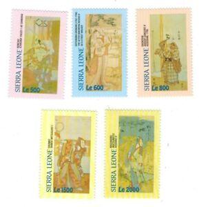 MODERN GEMS - Sierra Leone - Philanippon Paintings - Set of 5 - MNH