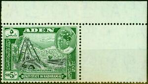 Aden Hadhramaut 1963 5s Black & Bluish Green SG51 Very Fine MNH
