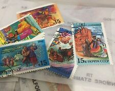 Stamp Collection- USA And International Stamps From 1970s-1990s