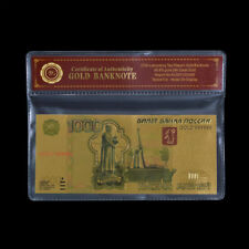 WR Russian 1000 Rubles GOLD Foil Banknote Novelty Paper Money Collection /w COA