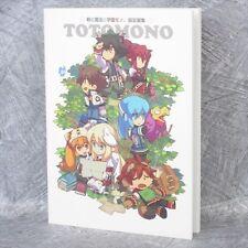 TOTOMONO KEN TO MAHOU TO GAKUEN MONO Gashu Art Illustration Book PSP 33