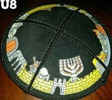 Kippah Kippot Kipa Jewish Judaica Suede kippah Yarmulke Yamaka Kippa 16cm //