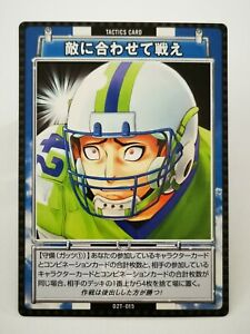 Eyeshield 21 Q11 Konami trading card game carddass Foot US NFL 02T-015