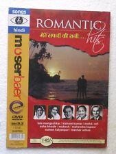 Romantic HIts Mere Sapno Ki Rani Video Songs DVD India Bollywood
