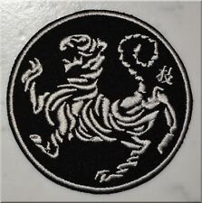Shotokan Karate Tiger S B&W IRON ON PATCH Aufnäher Parche brodé patche toppa
