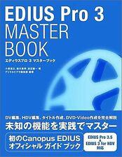 Canopus EDIUS Pro 3 Master Book Official Guide Book