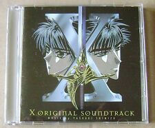 YASUAKI SHIMIZU X Original Soundtrack CD OST ANIMATION MANGA