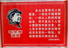 Communist Chinese Propaganda Mao 60's 70's Vintage Poster