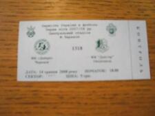14/05/2008 Ticket: Dnipro Cherkasy v Odesa. No obvious faults, unless descriptio