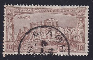 Greece 1896 Olympic Postage stamp  Yvert# 112 - Used VF Very Fine..........X2795