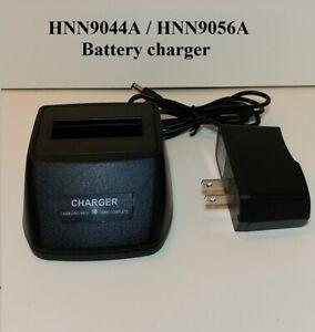 Charger for Motorola HNN9044A, HNN9056A battery.