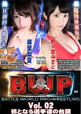 2018 Female WRESTLING Women 1 Hour Ladies LEOTARD DVD Japanese SWIMSUITS! i286