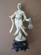 """Figurine - Chinese man with sword - 8"""" tall - plastic"""