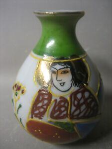FORGEIN Japanese hand painted miniature vase