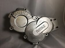 Rotax Max FR125 Kart Engine Gear Cover #211870 NEW Older Original Style