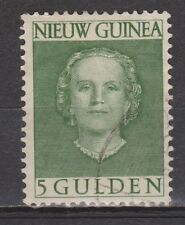 Indonesia Nederlands Nieuw Guinea 21 used 1950 NOW ALL STAMPS NEW GUINEA