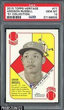 2015 Topps Heritage '51 Collection Addison Russell RC Rookie PSA 10 Stock Photo