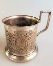 Teeglashalter versilbert Untersatz Russland UdSSR Russia Samowar Warschawa