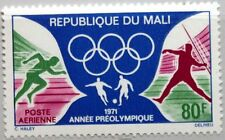 MALI 1971 284 C122 Pre Olympic Year Olympics 1972 München Sport Javelin MNH
