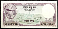 1968 NEPAL  Rs 5  banknote UNC Rare (+FREE 1 Bank.note) #D8749