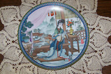 Imperial Jingdezhen - Beauties of the Red Mansion - Ying-Chun ? - Superior Cond.