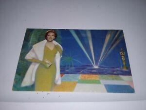Airline Postcard TWA Jetstream Fleet Mural Lounge Zamaprellis Hollywood