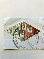 Stamp, Malaysia, 50 TAHUN PENGURUSAN FILATELI, 30 Sen, Used For Collectors