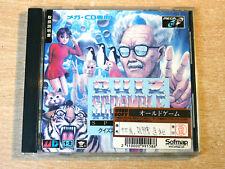 Sega Mega CD - Quiz Scramble Special by Sega / Japanese Issue