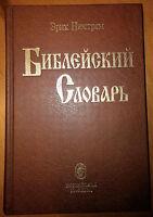 Russische Bücher библейский словарь entsiklopedicheskij illyustrirovannyj Bibel