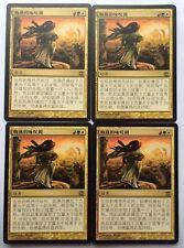 4 Chinese Mayael's Aria Alara Reborn Magic the Gathering MTG NM-Mint