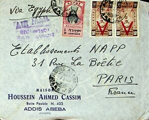 ETHIOPIA 1945 3v ON ADDIS ABABA AIRMAIL COVER VIA EGYPT TO PARIS FRANCE
