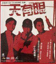 COMEUPPANCE HONG KONG VCD HK MILKYWAY IMAGE MEI AH