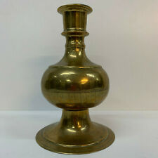 Antique Persian Brass Hookah Base 19th century 24cm