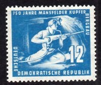 East Germany 12pf Stamp c1950 (Sept) Unmounted Mint Never Hinged (7672)