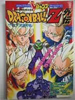 DRAGON BALL Z GAIDEN Saiya Zetsumetsu Guide w/Poster Book Famicom VJ*