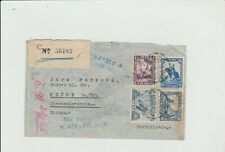 PERU  CZECHOSLOVAKIA REGISTERED COVER BY AIR FRANCE VIA FAUCETT. 19.3.1936.