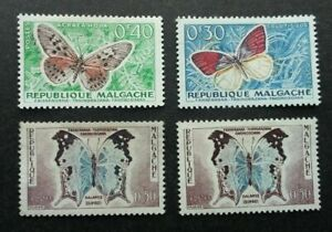 [SJ] Madagascar Butterflies And Moths 1960 Insect Fauna (stamp) MH *see scan