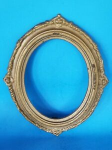 """Antique Cast Iron Picture Frame Wall Hanging 10"""" x 12""""  Window 6"""" x 7 3/4"""""""