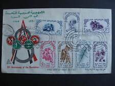 EGYPT UAR Sc 505-11 1960 Olympics FDC