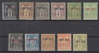 Bi6172/ FRENCH PORT SAID – 1899 MINT MH CLASSIC LOT – CV 220 $