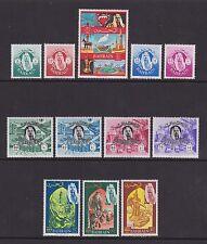 Bahrain - SG 139/50 - u/m - 1966 - 5f - 1d (12 stamps)