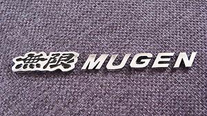 Black Mugen Badge