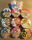 Japanese Instant Ramen, Soba, Udon, 11 Mini Cups Set, Nissin, Noodle