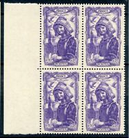 STAMP /  TIMBRE FRANCE NEUF N° 594 ** BLOC DE 4 TIMBRES BRETAGNE