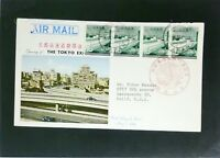 Japan 1964 Tokyo Expressway FDC / Mailed to USA - Z2452